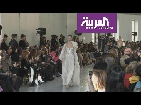 العرب اليوم - شاهد: عرض أزياء إيلي صعب لربيع وصيف 2020 للخياطة الرفيعة