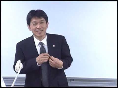 崖 耕司郎 LEC専任講師
