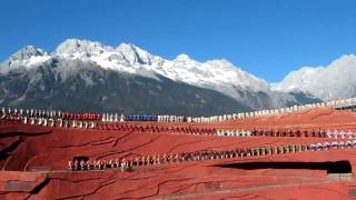 Video : China : Impression LiJiang 印象丽江 - video