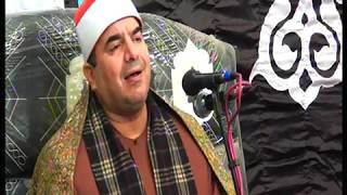 تحميل اغاني الشيخ محمد يحيى الشرقاوي راااااااااائعة ختام منشية الكردي كفر الزيات 1-1-2020 HD MP3