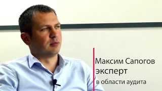 Отличие РСБУ от МСФО. Корпоративные финансы