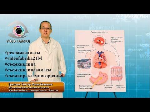 Diabetes, enrojecimiento de los ojos