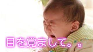【子供の泣ける話】インフルエンザ脳症になった息子。家族の病気話 涙腺崩壊