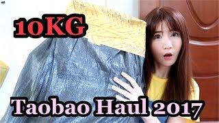 Taobao Haul 2017 - I bought a GRABBAG?!