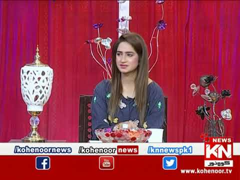Good Morning 23 July 2020 | Kohenoor News Pakistan