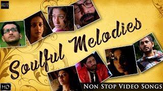 Nonstop Bengali Soulful Melodies Video Songs Jukebox | Sad songs | Bengali Melodious songs