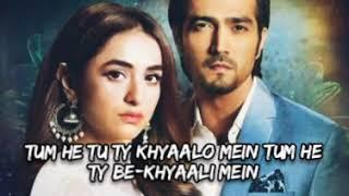 Raaz E Ulfat OST with lyrics.   - YouTube