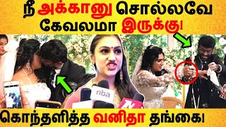 Vanitha gets married! What her sisters said!  நீ அக்கானு சொல்லவே கேவலமா இருக்கு! கொந்தளித்த வனிதா தங்கை! Vanitha Vijayakumar | Marriage | Photos  Vanitha Vijayakumar is an actress who gets popular to people by participated in Bigg Boss reality show. Now she got married again by the third time with the man named Peter Paul. Here we are going to see what her sisters said about her third marriage.  ------------------------------------------------------------------------------------  To receive latest tamil cinema news and kollywood updates, just subscribe our Tamil Crowd channel. We hope our channel will surely entertain you.    Subscribe : https://goo.gl/4WNSDn Follow us on FB : https://goo.gl/eFBkU8  --------------------------------------------------------------------------------------  இந்த விடியோவை பகிர்ந்து கொள்ளுங்கள் ..  வித விதமான தமிழ் வீடியோக்களை தினம் தினம் பார்த்து ரசிக்க எங்கள் தமிழ் சேனல்லை Subscribe செய்ய மறக்காதீர்கள்..