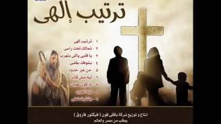 تحميل اغاني بشكرك تملى فيفيان السودانية بجودة عالية BASHKORAK TAMALY MP3
