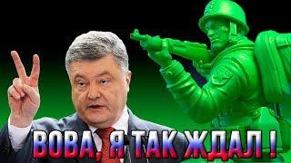 Снова Путин виноват? Военному положению кирдык