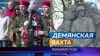 В Демянском районе прошли траурные церемонии захоронения останков погибших советских солдат