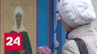 Видео: День памяти блаженной Матроны Московской: в Покровском монастыре прошла божественная литургия - Ро…