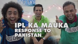 IPL ka mauka | response to Pakistan