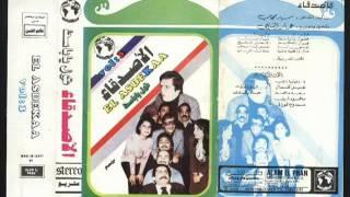 اغاني طرب MP3 خالد الحسينى إمبابى ـ عال و أهى ماشية ـ فرقة الأصدقاء.FLV تحميل MP3