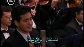 تحميل و مشاهدة محمد ثروت - أنا لك على طول خليك ليا - عندليبية MP3
