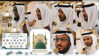 تسجيل حصري ومرئي | تكبيرات عيد الأضحى المبارك لجميع مؤذني المسجد النبوي | ١٤٣٨ هـ ~ HD تحميل MP3