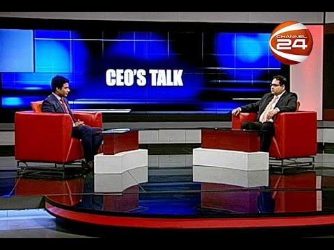 শামস মাহমুদ | CEO's Talk | 27 November 2020