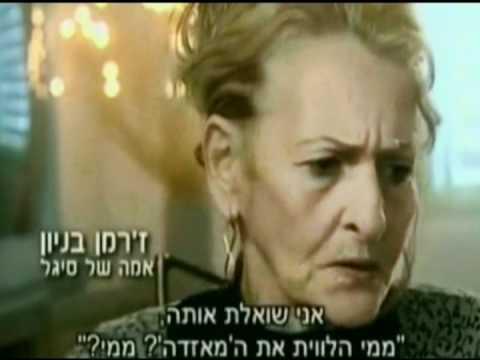 נשים בשבי הפלסטיני