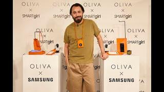 Juanjo Oliva diseña accesorios para Samsung