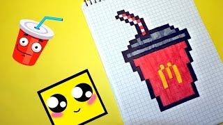 Рисуем по клеточкам- КОЛА из McDonald`s !