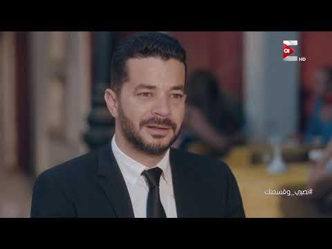 """""""نصيبي وقسمتك 3""""..اعترافات صادمة من """"سلمى"""" لـ""""مصطفى"""""""