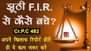 How to Deal With a False FIR | By Ishan [Hindi]