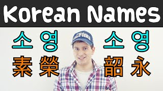 Learn About Korean Names | What Do Korean Names Mean?