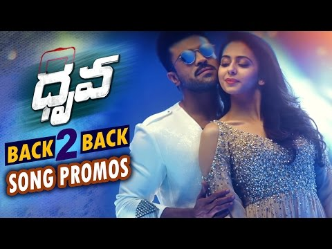 Dhruva Telugu Movie Song Promos || Back to Back || Ram Charan, Rakul Preet, Surrender Reddy