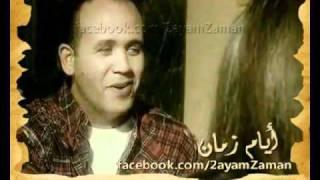 عمال يحكيلى عنها - هشام عباس