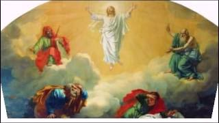 ПРЕОБРАЖЕНИЕ ГОСПОДА БОГА И СПАСА НАШЕГО ИИСУСА ХРИСТА Тропарь праздника