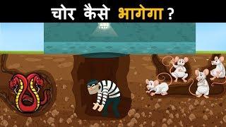 9 हिंदी जासूसी और मजेदार पहेलियाँ   Hindi Paheliyan    Hindi Paheliyan   Mind Your Logic