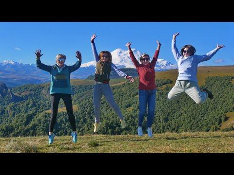 На Кавказ к подножию Эльбруса в Джилы-Су