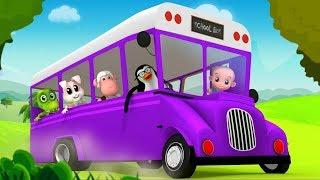 Wheels On The Bus | Bus Song | Nursery Rhymes | Kids Songs | Children Rhyme