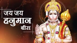 Jai Jai Hanumant Beera (Aarti Bala Ji Ki)