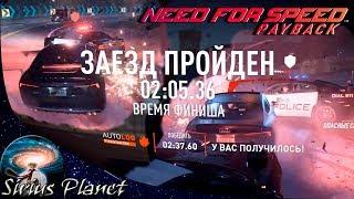 ПОГОНИ, и как легко пройти слежку!  ► Need for Speed: Payback | #08 ► веселое прохождение на русском