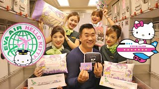 The SWEETEST Flight – HELLO KITTY on EVA AIR