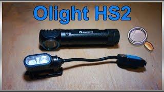 Olight HS2 IMHO