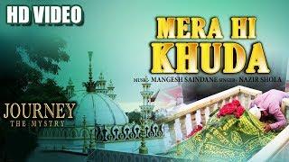 Maula Sunle Mere Dil Ki Dua | New Qawwali Song | Hindi Movie Song2019 | JOURNEY-THE MYSTERY