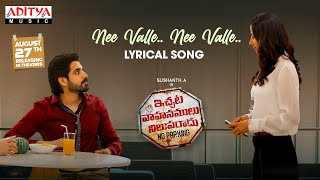 NeeValleNeeValle Lyrical   Sushanth A, Meenakshi Chaudhary   Pravin Lakkaraju  Sanjith Hegde