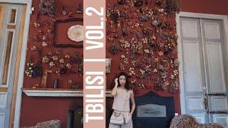 Vlog: Тбилиси | Vol. 2