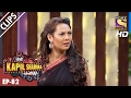 Download Video Kapil Invites Lottery For A Date – The Kapil Sharma Show - 12th Feb 2017
