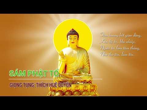 Sám Phật Tổ