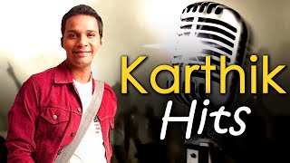 Singer Karthik Telugu Hit Songs – Video Songs Juke Box