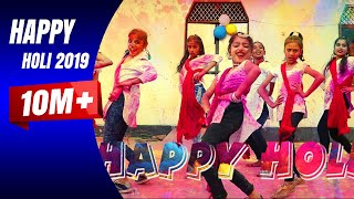 Holi Special Old Song Dance 2019
