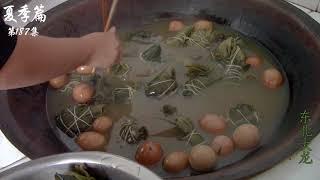 东北大龙187:粽子锅里煮鸡蛋,你有这样吃过么?这一大锅看着真馋人