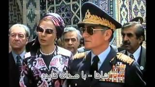 Shaha - Hayedeh - ترانه شاها با صدای هایده