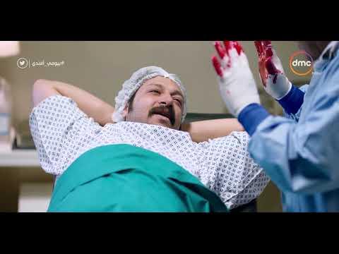 بيومي أفندي - لما يقع تحت ايدك الميكانيكي اللي بوظلك العربية .. ( مات من الضحك )