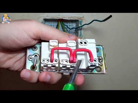 للمبتدئين تحديد الاسلاك فى حالة الالوان العشوائية و ربط المفاتيح والبرايز الكهربائية