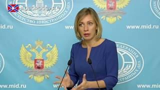 """Лента Новостей на """"Новороссия ТВ"""" 13 января 2017 года"""