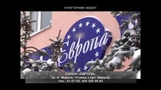 Магазин «Европа» кафель PORCELANOSA в Днепропетровске.